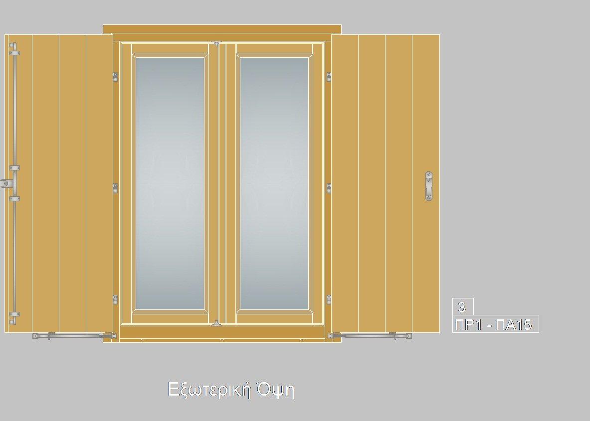 Τυποποιημένα ξύλινα κουφώματα. Παράθυρο με πατζούρι ΠΡ1-ΠΑ15