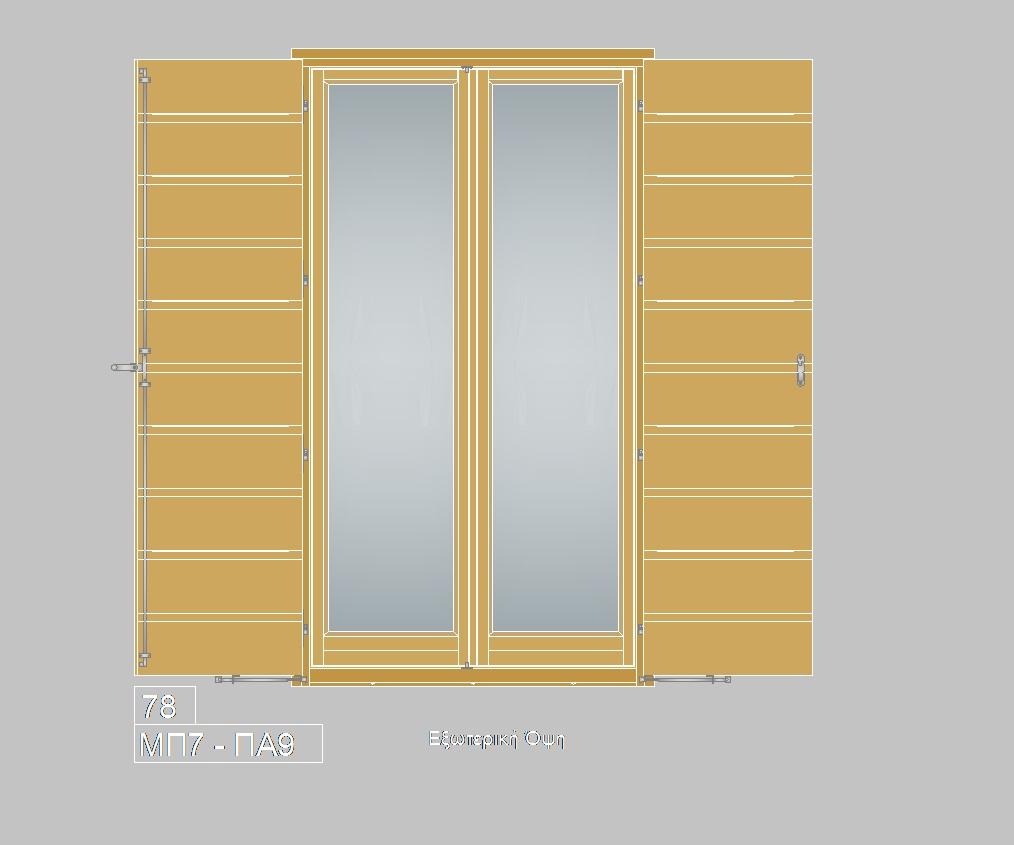 Τυποποιημένα ξύλινα κουφώματα. Μπαλκονόπορτα με πατζούρι ΜΠ7-ΠΑ9.